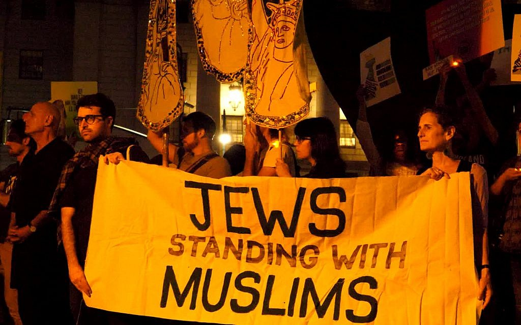 Jews Standing with Muslims at rally. (Adam Zucker)