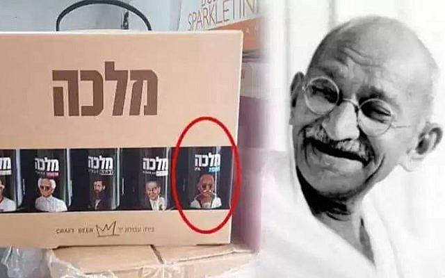 Picture of Malka Beer bottles with the face of legendary Indian leader Mahatma Gandhi posted on Facebook by Everest Jaladi, an Indian chemistry teacher and former lecturer at Mahatma Gandhi P G College.