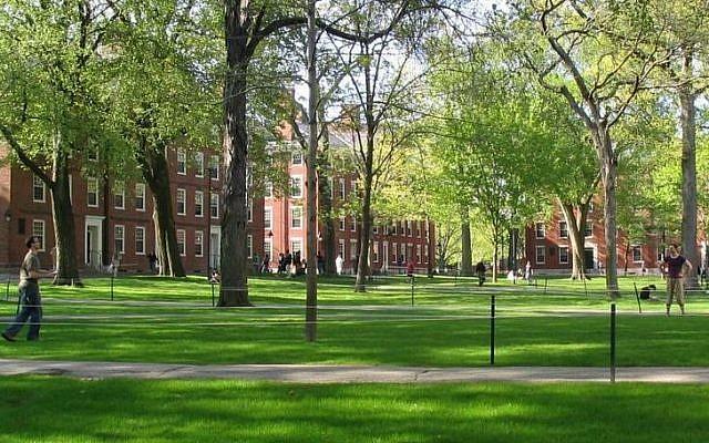 A view of Harvard Yard in Cambridge, Massachusetts (Public Domain, Wikimedia Commons)
