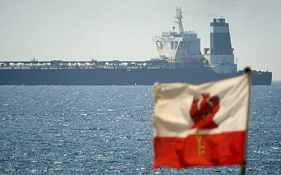 The Grace 1 super tanker in the British territory of Gibraltar,, July 4, 2019. (AP Photo/Marcos Moreno)