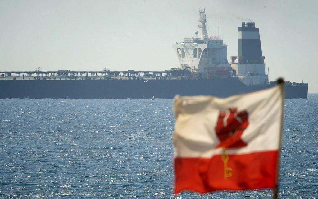Iran claims UK will soon free supertanker seized off Gibraltar