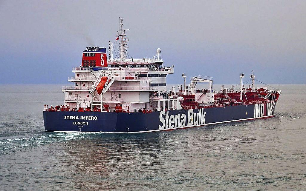 Iran official calls tanker seizure 'reciprocal'