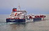 This undated photo issued Friday July 19, 2019, by Stena Bulk, shows the British oil tanker Stena Impero at unknown location (Stena Bulk via AP)