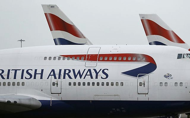 British Airways planes parked at Heathrow Airport in Londonn on January 10, 2017 (AP Photo/Frank Augstein, File)
