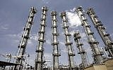 A view of the heavy-water production plant in the central Iranian town of Arak, August 26, 2006. (AP/ ISNA, Arash Khamoushi)