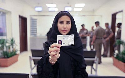 A Saudi woman displays her new driver's license in 2018. (Saudi Information Ministry/ via AP)