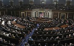 File: US President Donald Trump delivers his State of the Union address to a joint session of Congress on Capitol Hill in Washington, Tuesday, Feb. 5, 2019. (AP Photo/Andrew Harnik)