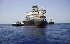 Illustrative: the Panama-flagged, Japanese owned oil tanker Kokuka Courageous anchores off Fujairah, United Arab Emirates on June 19, 2019. (AP Photo/Fay Abuelgasim)