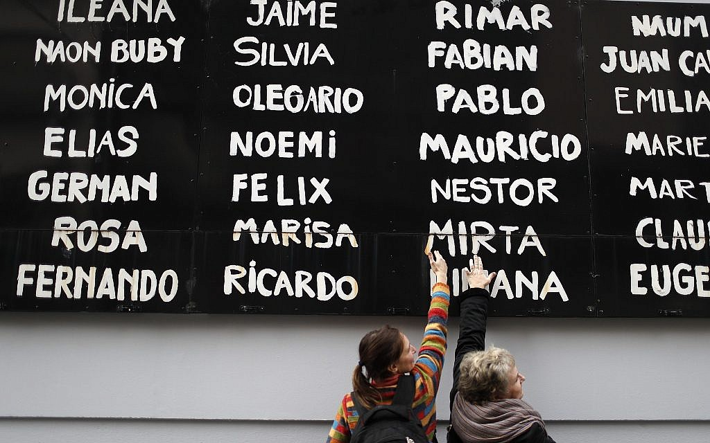 25 years after AMIA bombing, Argentina designates Hezbollah a terror group
