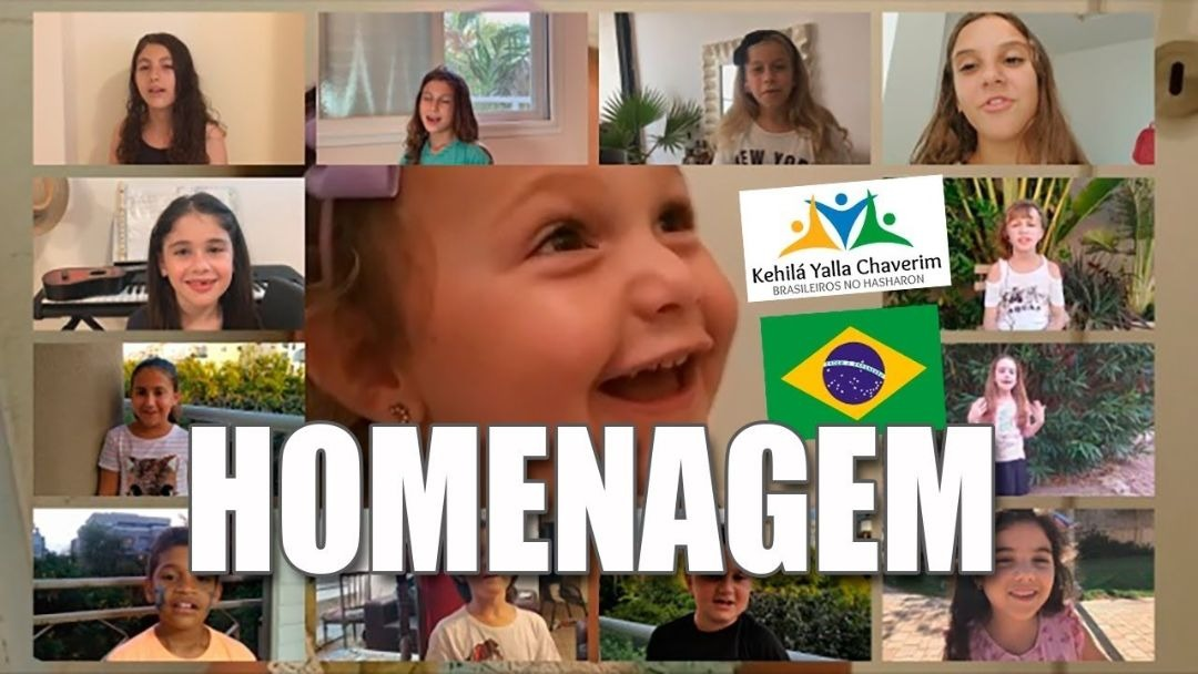 Brazilian-Israeli kids' music video celebrates roots in 2 countries