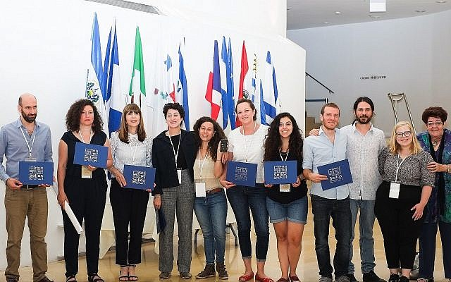 Students and staff of the Hebrew University Department of Spanish and Latin American Studies. Dr. Ruth Fine, third from left, is the first Israeli president of the International Association of Hispanists, which held a five-day academic conference in Jerusalem. (Courtesy)