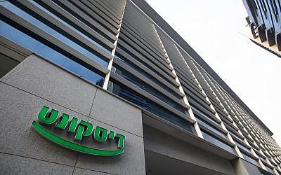 A Bank Discount building. (Yossi Zamir/Flash90.)