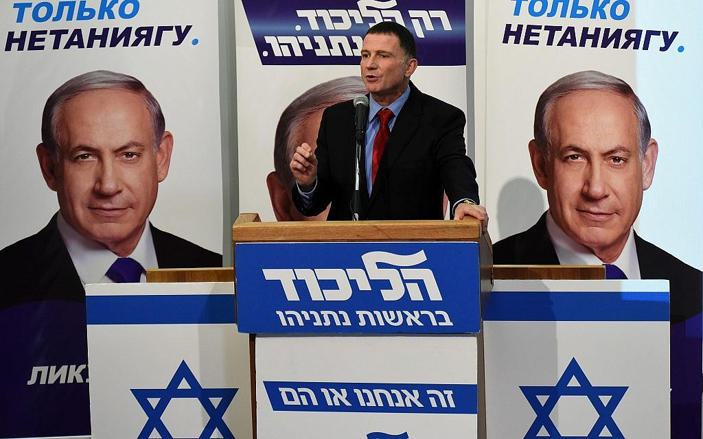 Knesset Speaker Yuli Edelstein of Likud speaks to voters from the Russian speaking community at a party conference in Tel Aviv, February 9 2015. (Gili Yaari/Flash90)