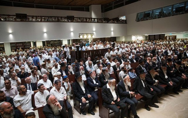 Jewish men attend the opening ceremony for the new building of Har Hamor Yeshiva in the neighborhood of Har Homa in Jerusalem on August 22, 2017. (Yonatan Sindel/Flash90)