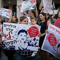 Israelis demonstrate against the lack of supervision in daycares outside the Tel Aviv Government complex on June 21 2018. (Miriam Alster/Flash90)