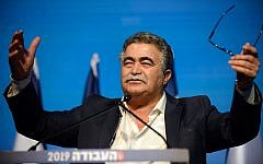 Amir Peretz delivers a speech at a Labor party conference in Tel Aviv on January 10, 2019. (Gili Yaari/Flash90)