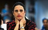 Former justice minister Ayelet Shaked, June 12, 2019. (Flash90)