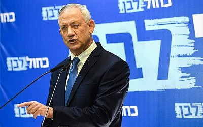 lue and White party leader MK Benny Gantz speaks during a press conference in Tel Aviv on June 26, 2019. (Flash90)