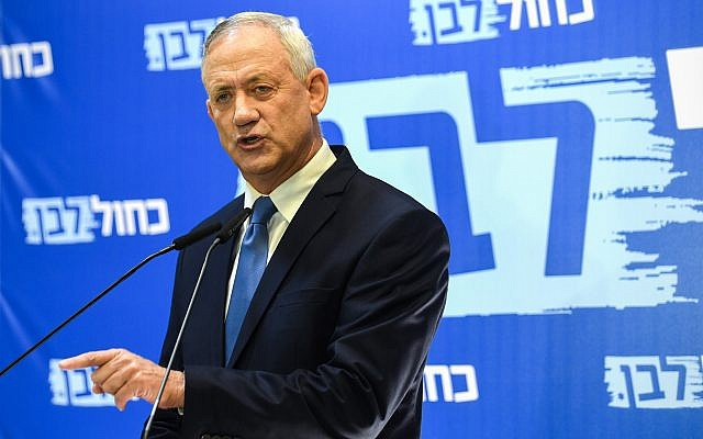 Blue and White party leader MK Benny Gantz speaks during a press conference in Tel Aviv on June 26, 2019. (Flash90)