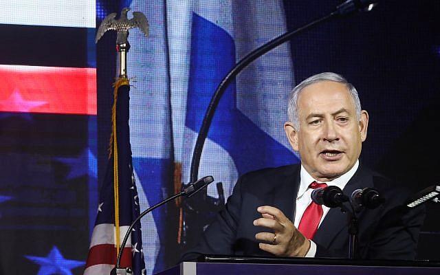 Prime Minister Benjamin Netanyahu speaks during American Independence Day celebration in Jerusalem on July 2, 2019. (Marc Israel Sellem/POOL)