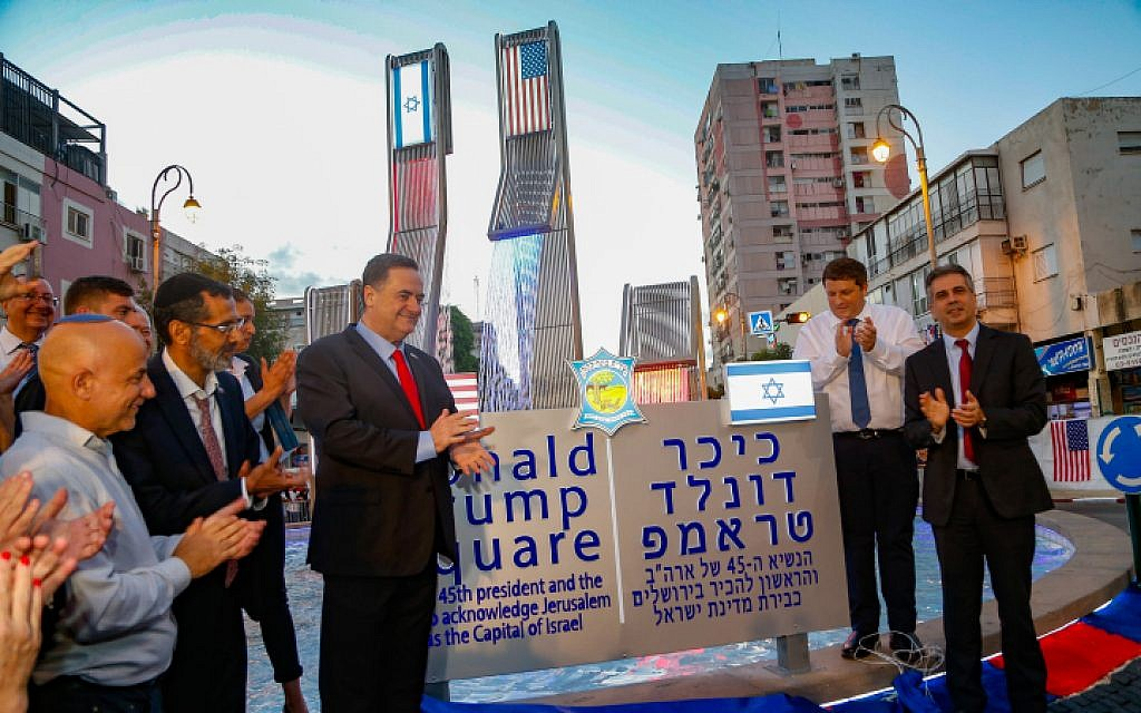 On July 4, 'Trump Square' dedicated in Petah Tikva