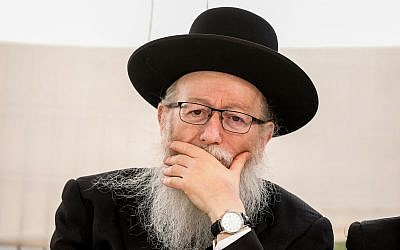 Deputy Health Minister Yaakov Litzman at the ceremony for the opening of a new branch of his Agudath Israel party, ahead of the upcoming elections, in the northern city of Safed, July 4, 2019. (David Cohen/ Flash90/File)