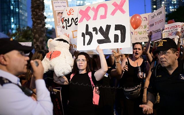 Parents protest against child abuse in kindergartens and day cares in Tel Aviv on July 7, 2019. (Tomer Neuberg/Flash90)