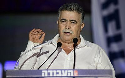 Newly elected Labor Party leader Amir speaks at a party conference in Tel Aviv on July 9, 2019. (Tomer Neuberg/Flash90)