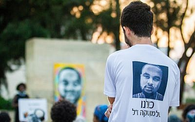 Family members and supporters attend a ceremony in memory of 19-year-old Ethiopian, Solomon Tekah, who was shot and killed by an off-duty police officer, on June 30, 2019, in Kiryat Haim, July 10, 2019. ( Flash90)