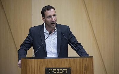 Labor MK Itzik Shmuli speaks during a special plenary session at the Knesset, in Jerusalem, July 15, 2019. (Noam Rivkin Fentonl/Flash90)