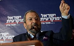 Former Israeli Prime Minister and leader of Israel Democratic party Ehud Barak speaks at the Party's Election campaign event in Tel Aviv on July 17, 2019. (Gili Yaari/Flash90)