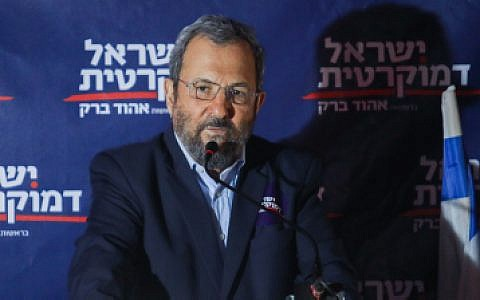 Ehud Barak, head of the Israel Democratic Party speaks during an election campaign event in Tel Aviv on June 26, 2019. (Hadas Parush\Flash90)