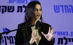 Ayelet Shaked speaks at a press conference in Ramat Gan on July 21, 2019, after she is announced as the new head of the New Right party. (Tomer Neuberg/Flash90)