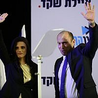 Ayelet Shaked and Naftali Bennett at a press conference in Ramat Gan, where the former was announced as the new head of the New Right party, on July 21, 2019. (Tomer Neuberg/Flash90)