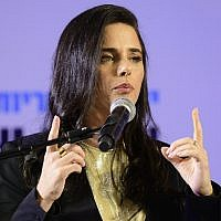Ayelet Shaked, former Minister of Justice and head of the New Right party speaks during a press conference in Ramat Gan, July 21, 2019. (Tomer Neuberg/Flash90)