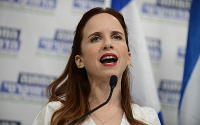 Stav Shaffir speaks during a press conference announcing the Democratic Camp in Tel Aviv on July 25, 2019. (Tomer Neuberg/Flash90)