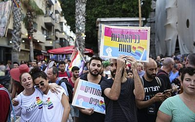 LGBT activists denounce violence against Israel's transgender community in Tel Aviv, on July 28, 2019. (Flash90)
