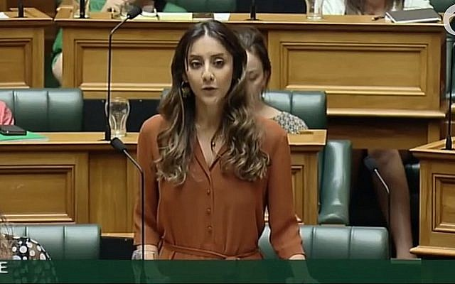 Screen capture from video of Golriz Ghahraman, a lawmaker for the Greens Party in New Zealand. (YouTube)