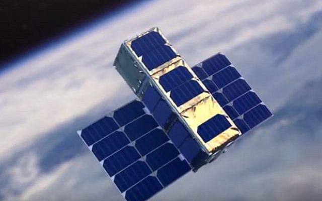 NSLComm, a space-tech startup that has developed a nano-satellite that expands in space to boost connectivity capacity (YouTube screenshot)