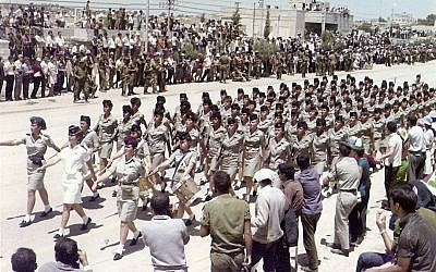 Female soldiers march in a military parade in Jerusalem on Independence Day, May 2, 1968. (Yehudit Green-Kohl/Wikimedia/CC BY 2.5)