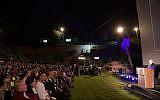 President Reuven Rivlin speaking at the opening of the Jerusalem Film Festival, July 25, 2019. (Amos Ben Gershom/GPO)