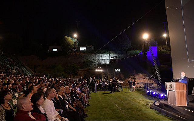 President Reuven Rivlin speaking at the opening of the Jerusalem Film Festival, July 25, 2019. (Amos Ben Gershom/GPO)