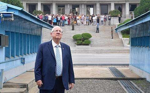 President Reuven Rivlin visiting the Korean Demilitarized Zone between South and North Korea, July 17, 2019. (Kobi Gideon/GPO)
