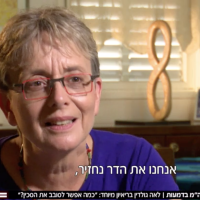 Leah Goldin in an interview with Channel 12 on July 17, 2019. (Screen capture/Channel12)