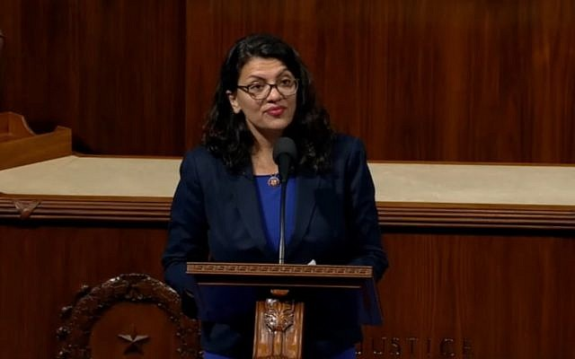 Screen capture from video of Rep. Rashida Tlaib, Michigan, addressing the US House of Representatives during a debate over a resolution rejected boycotts of Israel, July 23, 2019. (YouTube)