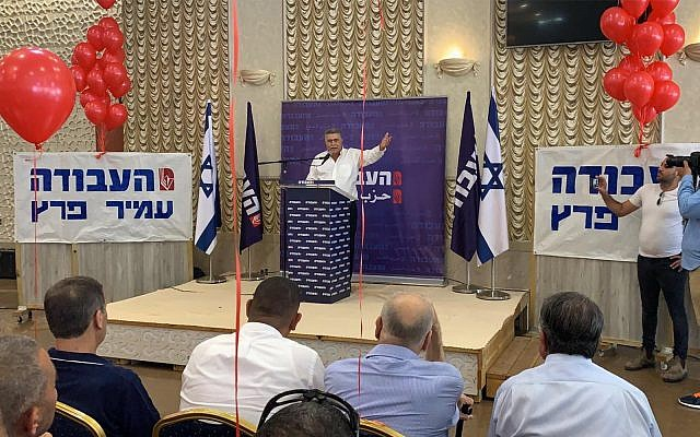 Labor party chief Amir Peretz speaks at an event in Tamra, July 6, 2019. (Courtesy)