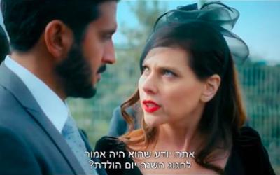 Tsachi Halevi (left) and Meital Dohan in 'Mossad,' the comic-drama feature film recently filmed in Israel (Courtesy Meital Dohan Instagram)