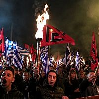 Supporters of Greece's far-right Golden Dawn party at a rally in Athens, February 2, 2019. (AP Photo/Yorgos Karahalis)