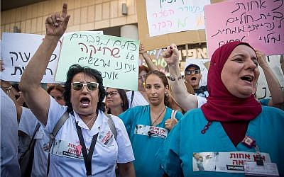 Nurses protest against their work conditions outside the Ministry of Health in Jeursalem July 22, 2019. (Yonatan Sindel/Flash90)