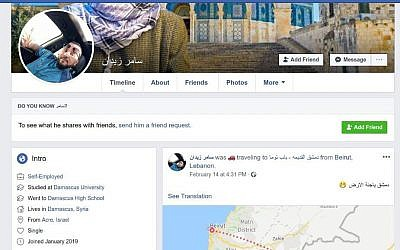 A Facebook profile said by the Shin Bet on July 24, 2019, to be fake and used to recruit Iranian intelligence assets. (Shin Bet)